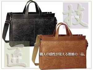 格安 お買得 独特の革模様が味わい深い表情を持った大人向けのビジネスバッグ 日本製 Ed Kruger 2カラー ビジネスバッグ クラフト