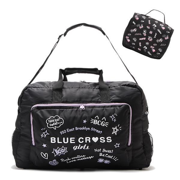 ブルークロスガールズ(BLUE CROSS girls)トラベルポーチつき旅行ボストンバッグ