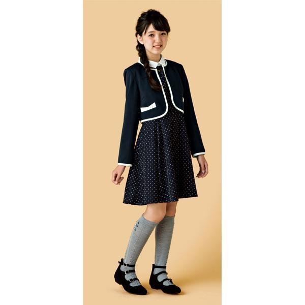 リンジィ(Lindsay)配色パイピングリボンポケットノーカラージャケット