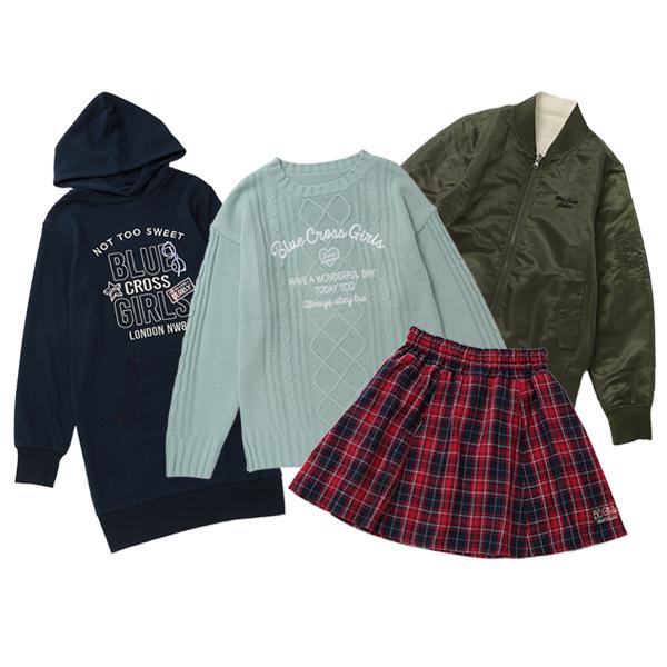 ブルークロスガールズ(BLUE CROSS girls)【2019冬福袋】カジュアルセット