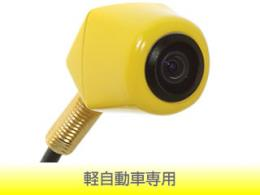 Beat Sonic(ビートソニック) BCAM7Y  バックカメラ 軽自動車専用