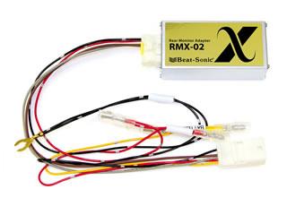 メーカー: 発売日: Beat-Sonic ビートソニック RMX-02 リアモニター アダプター トヨタ車用