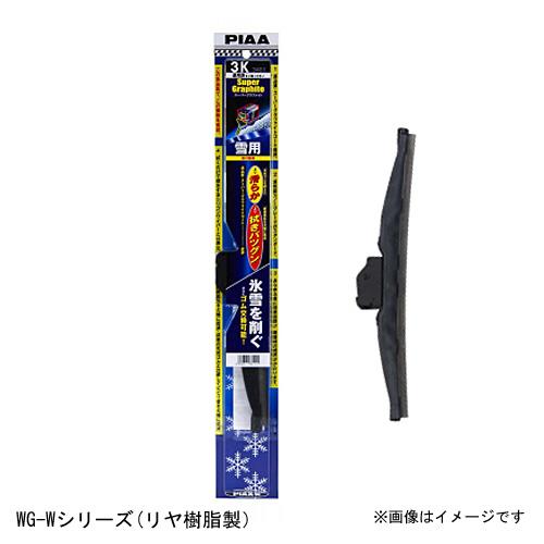 PIAA 피어 WG30KW 슈퍼 graphite 스노우 와이퍼 리어 수지제 암 전용 300 mm