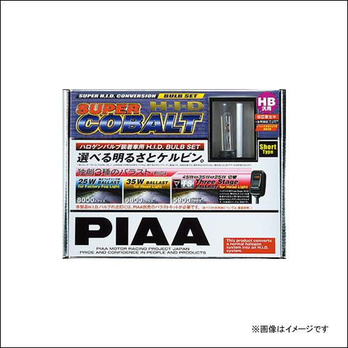 PIAA(ピア) HH98S  HID スーパーコバルト 6600K HIDバルブキット H11(H8)