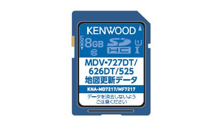 メーカー: 発売日: 中古 KENWOOD ケンウッド KNA-MD7217 爆安プライス 地図更新SDカード