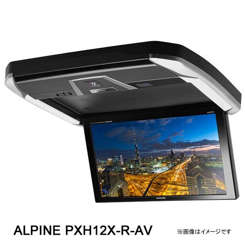 ALPINE (アルパイン) PXH12X-R-AV アルファード/ヴェルファイア専用加飾モデル プラズマクラスター技術搭載 12.8型LED WXGAリアビジョン