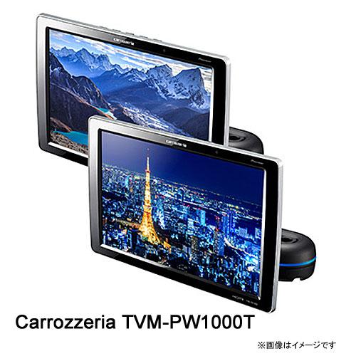 メーカー: オーバーのアイテム取扱☆ 超激得SALE 発売日: Carrozzeria カロッツェリア TVM-PW1000T V型ワイドXGAプライベートモニター 10.1