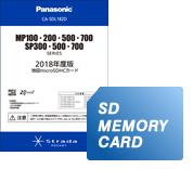 Panasonicパナソニック CA-SDL182D 2018年度版 地図microSDHCカード MP100・200・500・700 / SP300・500・700シリーズ用