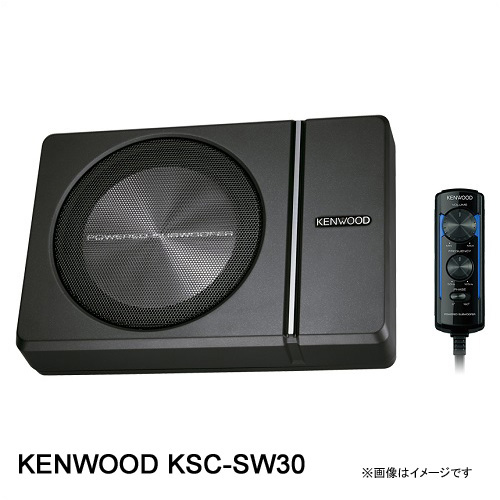 KENWOOD ケンウッド KSC-SW30 チューンアップ・サブウーファ-