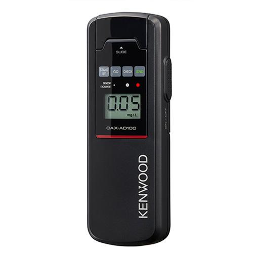 KENWOOD 流行のアイテム マーケティング ケンウッド アルコール検知器 CAX-AD100