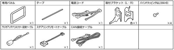 最安値 メーカー: 発売日: ALPINE アルパイン 取付けキット ビッグX 8型カーナビ 税込 KTX-X8-AV-30