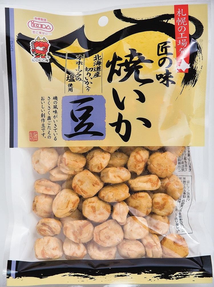 【送料無料】池田食品 匠の味 焼いか豆 12個 詰合せ セット | おつまみ 珍味 酒 アテ 菓子 おかし ナシオ
