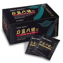 ≪ナタマメ茶≫ 刀豆八健EX お茶タイプ  1箱 【なたまめ茶】【なた豆茶】