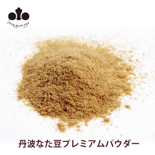 """Organic """"tea ball first. ball first 100% 'activity tea and flour'"""