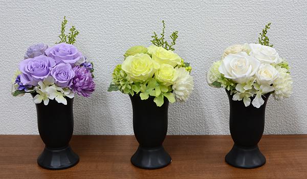 送料無料 プリザーブドフラワーバラの仏花 三色 花器付き一対 同色二個セット 安い ブランド品