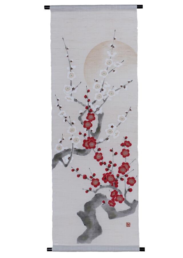 京都洛柿庵 迎春タペストリー縁起飾り お正月飾り 紅梅白梅
