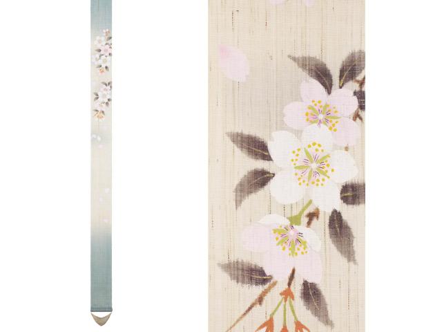 【京都洛柿庵】 桃の節句飾り細タペストリー サトザクラ