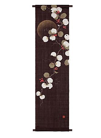 【京都洛柿庵】手染め手描きタペストリー 「山帰来」