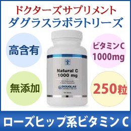 Natural C 1000 mg obtained for 250 tablets