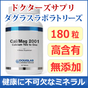 Calcium / magnesium 2001 180 grit ( mineral supplements )