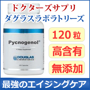Pycnogenol 120 capsules