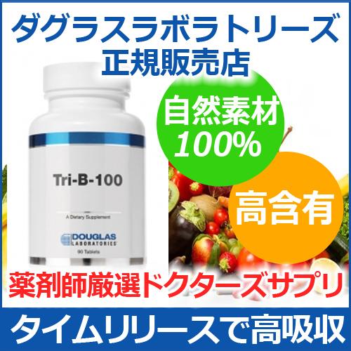 Tri - b-100 60 grains (vitamin B group + folic acid 400 µ g) vitamin B-12・2-6