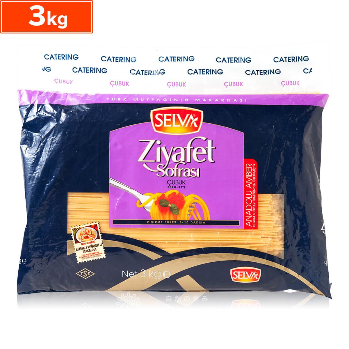 デュラムセモリナ小麦100%使用 麺の太さも食べやすい1.7mmで本場トルコ産セルバの高級スパゲッティをお楽しみください 1位 朝日セルバ 上等 スパゲッティ 3kg 1.7mm 格安 パスタ selva セルバパスタ トルコ ランキング スパゲティ 朝日 麺 1.7 おすすめ イタリアン メーカー