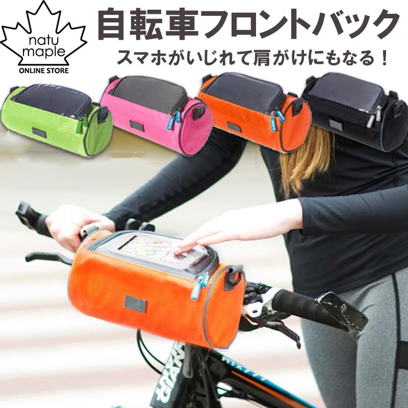 ロードバイク ピンク 黒
