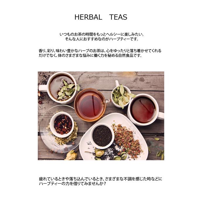 2 g of フォーオクロック existence machine herb tea licorice spice *16 bag (box) [tea / herb tea / tea bag / existence machine / organic / fair trade / caffeineless / beauty / health]