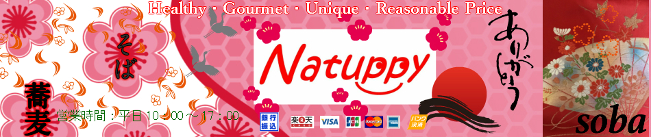 Natuppy:Healthy・Gourmet・Unique・Reasonable Price