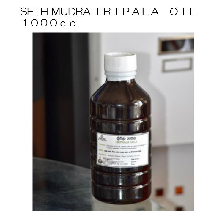 SETH MADRA THRIPALA(トリパラ) OIL 1000ml