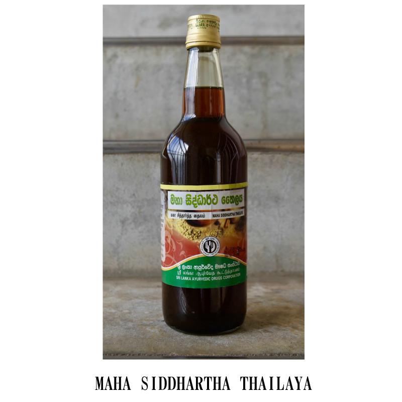 MAHA SIDDHARTHA THAILAYA シッダルタ(プロ) 750ml Sli Lanka Ayurvedic drugs