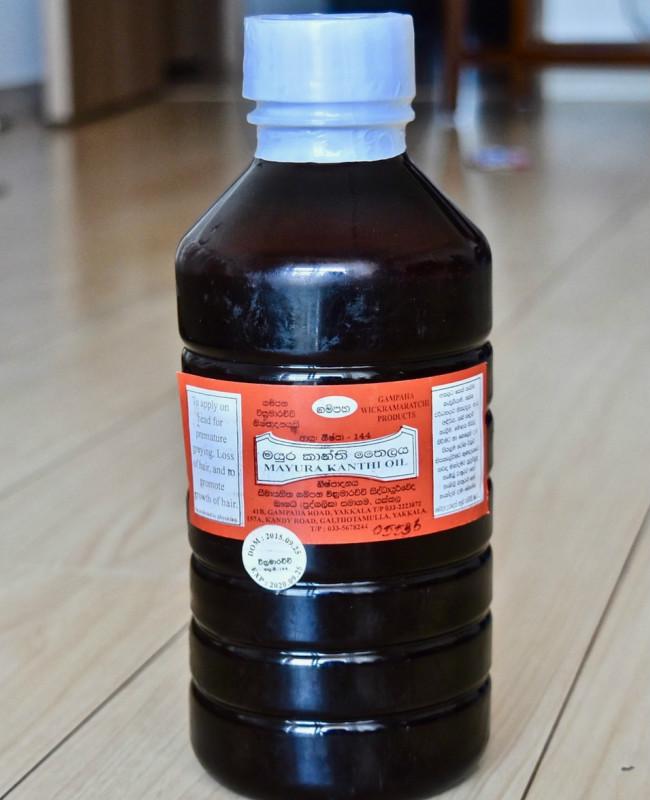 GAMPAHA MAYURAKANTHI OIL(マユラカンティオイル) 1000ml  スリランカよりアーユルヴェーダオイルを格安で