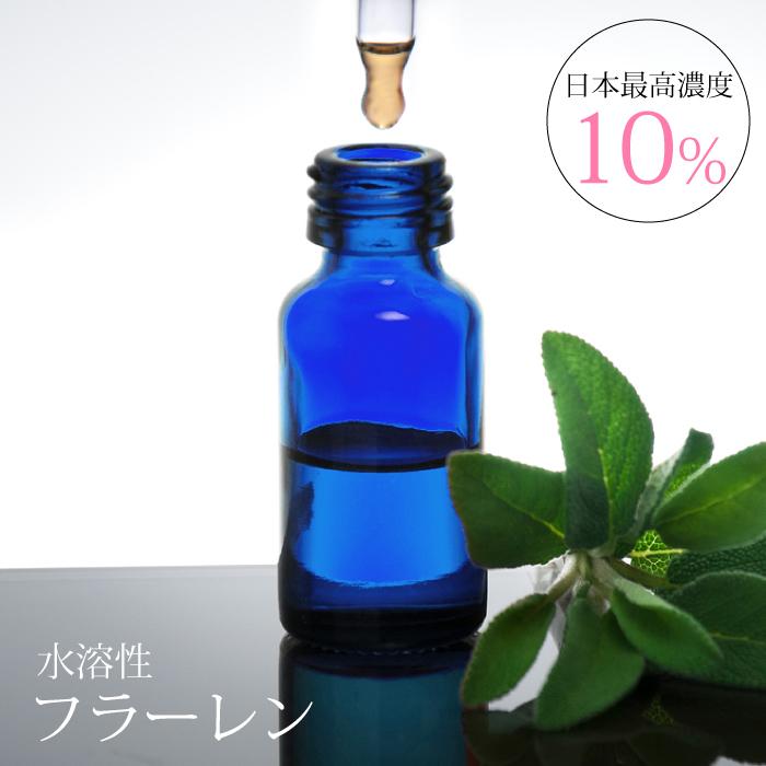日本最高濃度10% 水溶性 フラーレン(30ml)