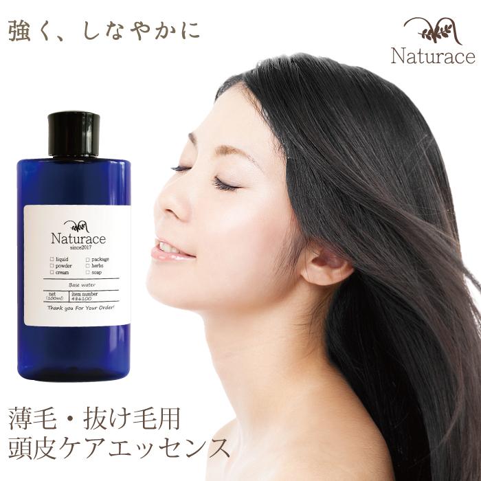 薄毛・抜け毛用/濃縮頭皮ケアエッセンス