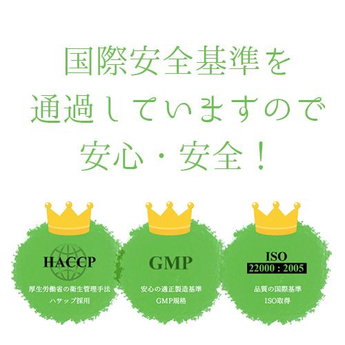 추가로 가격 인하! 「 Pure 스 100% 」 5 개 세트 8500 엔 유통 기한 2014/3/22로 제공!
