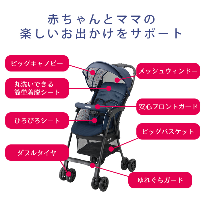 Aprica (up Rika) serious Cal air AD Archer yellow YE stroller type B stroller