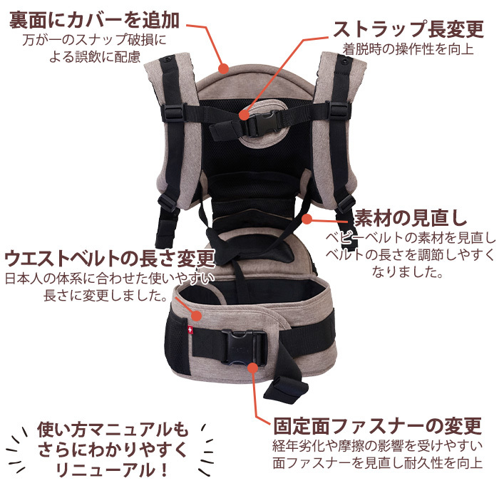 00cb164f791 MiaMily (ミアミリー) HIPSTER PLUS hipster plus stone Graebe B carrier cuddle  string