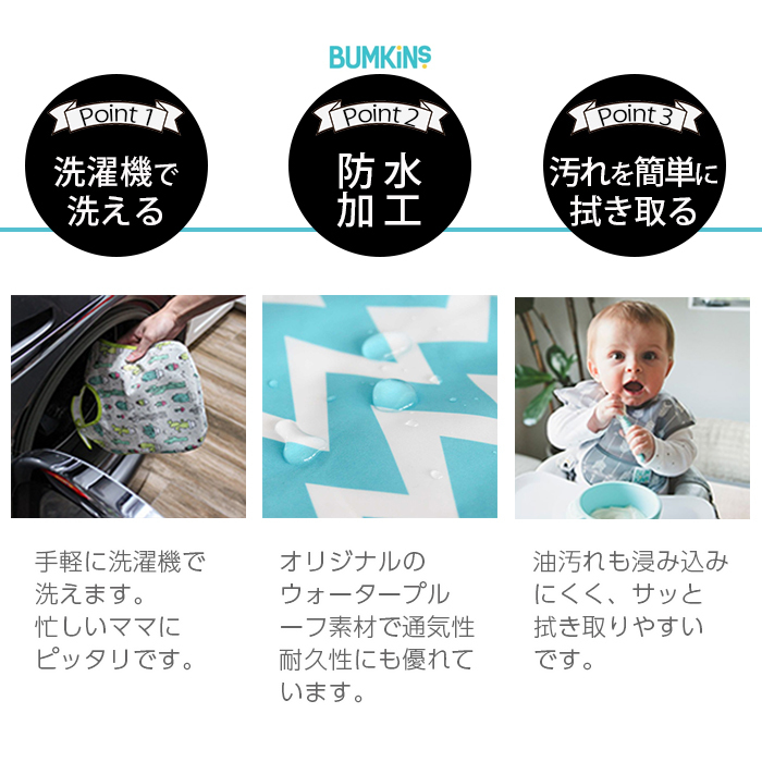 bankinsu(Bumkins)超級市場口水巾3張包6個月~2歲