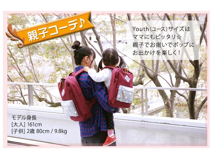 供HERSCHEL(赫谢)HERITAGE kids遗产(小孩)帆布背包背包/学塾/徒步旅行/旅行使用