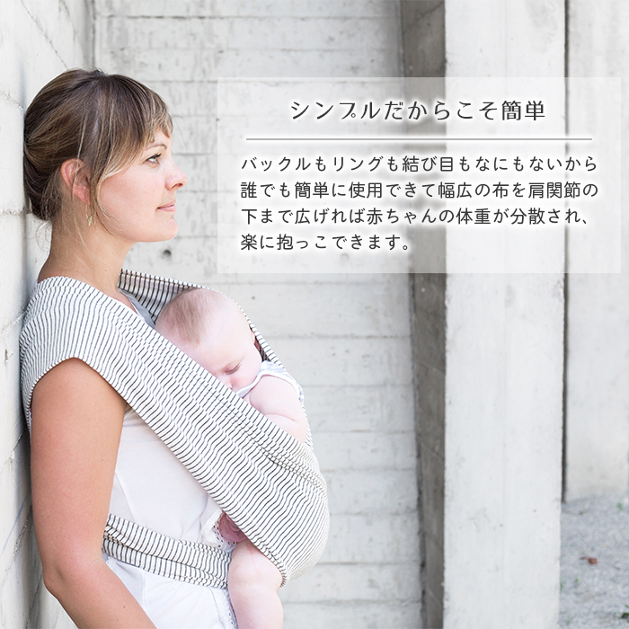 9fda47d134f From STUDIO ROMEO Baby Carrier studio Romeo baby carrier nude sling newborn  baby