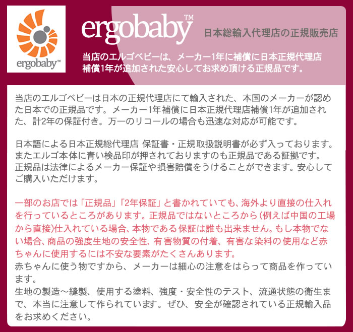 SG标准在的最新收成erugobebi(Ergobaby)ADAPT adaputoparugure