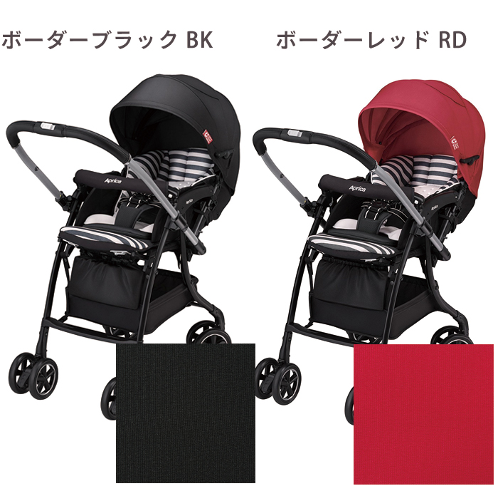 Aprica(提高再蚊子)rakunadeyuaru Luxuna Dual边缘黑色BK婴儿车A型婴儿车