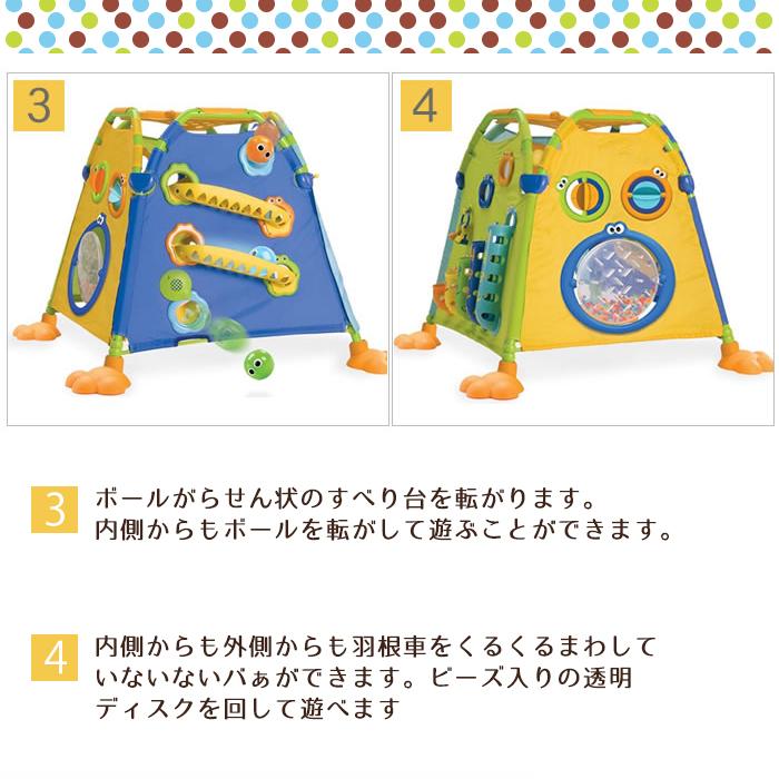 你小孩(Yookidoo)发现者剧场比赛帐篷/比赛健身房球座莱克斯