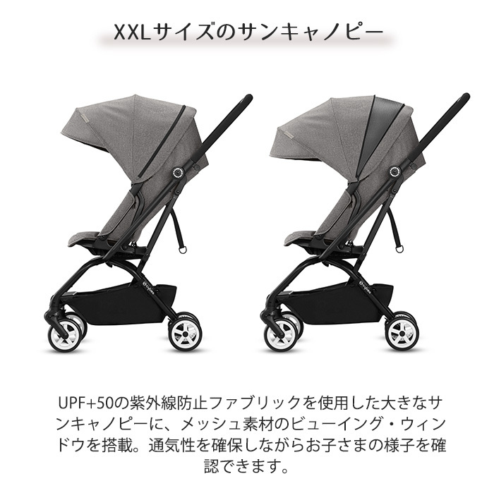 Point More From Rhinoceros Beck S Stroller Cybex Eezy S Twist Rhinoceros Beck S Easy S Twist Manhattan Graebe Beaker Type A Stroller Newborn Baby