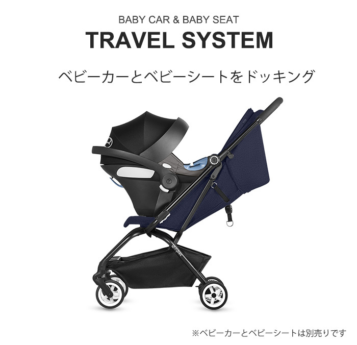 Natural Living Car Seat Adapter Stroller Option For Exclusive Use