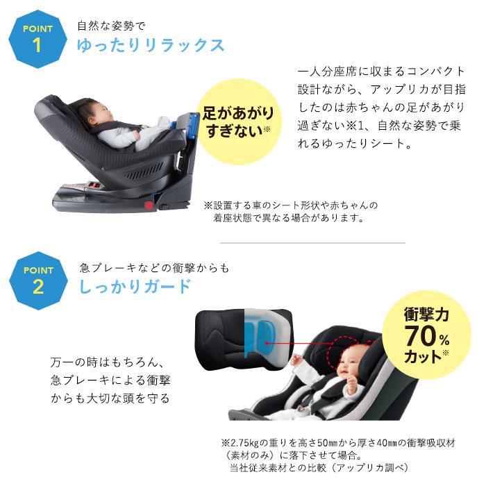 Aprica(提高再蚊子)kururira AB Cururila莫爾條紋黑色BK椅子型兒童席