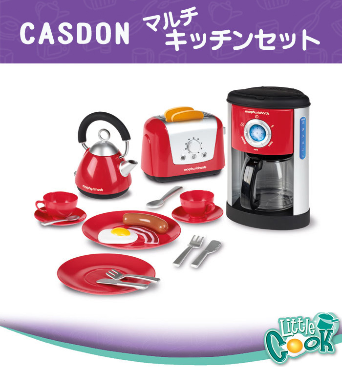 Natural Living Cass Don Casdon Multi Kitchen Set ままごとごっこ