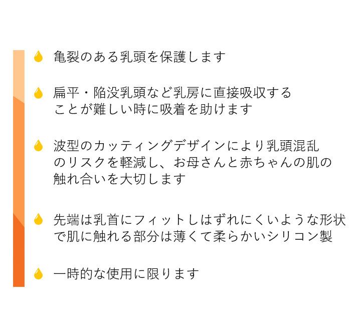 메데라콘타크트닙르시르드 L(2장입) 수유 케어 유두 케어