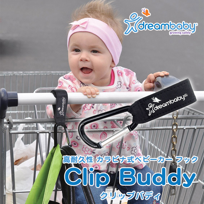 Dream Baby Clip Buddy Baby Baby Safety & Health
